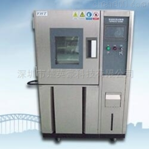 射频传导抗扰度测试系统