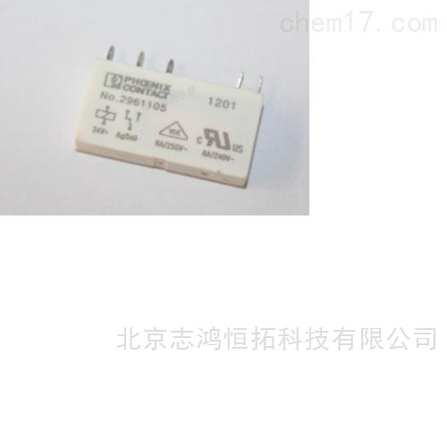 优势供应PHOENIX继电器 变送器