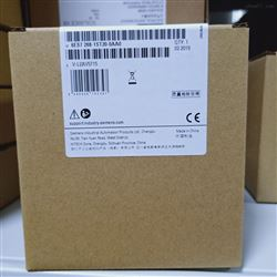 授权代理西门子S7-200 CPU模块代理商