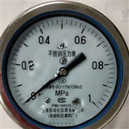 上自仪压力表  Y-100B