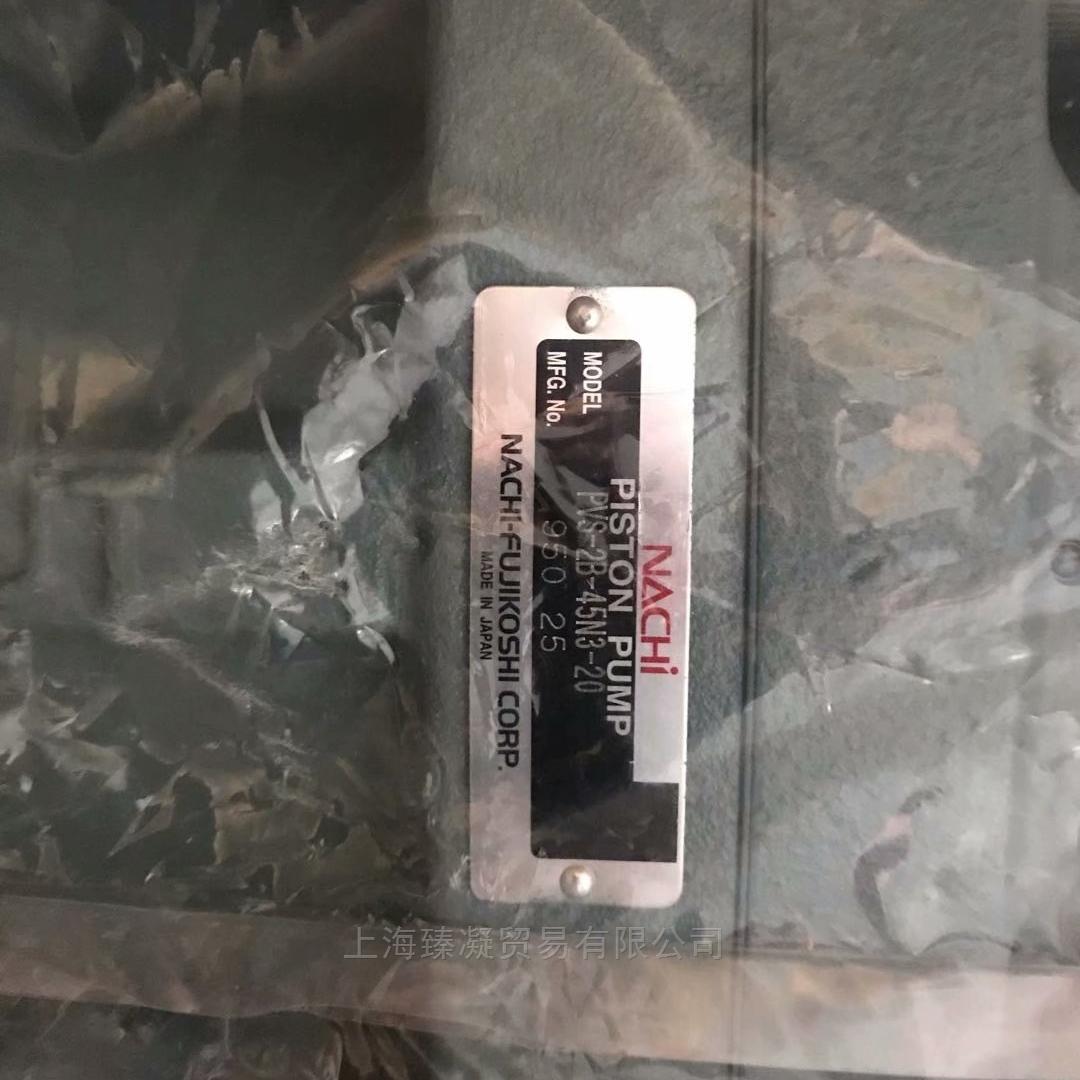 NACHI不二越柱塞泵PVS-2B-45N3-20上海低价