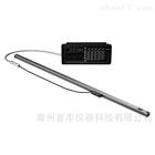 索尼magnescale磁尺GB-040ER,位移傳感器