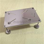 大鼠固定解剖板不锈钢 实验大鼠解剖台