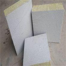 幕墙75mm厚水泥岩棉复合板价格