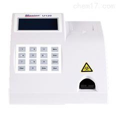 便携尿液分析仪