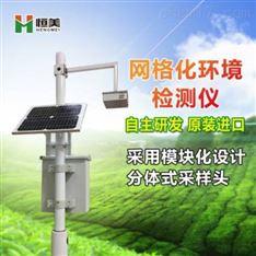 AQI微型空气质量环境监测站