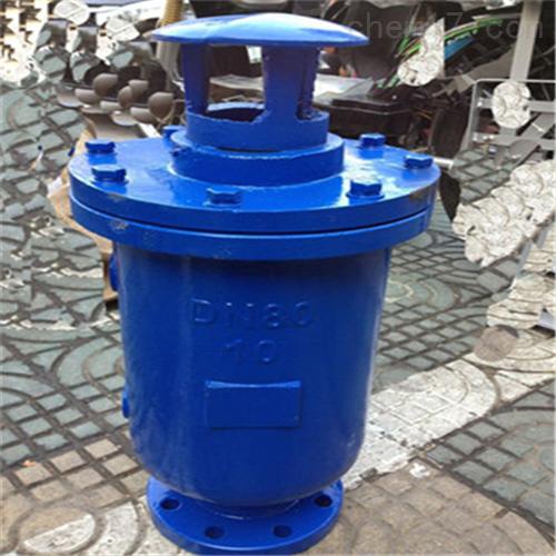 污水复合式排气阀