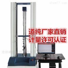 粘接强度试验机