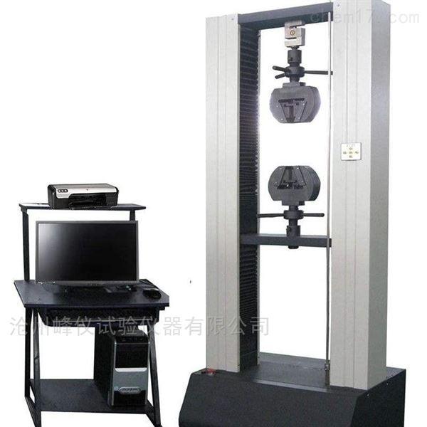 微机控制拉力试验机