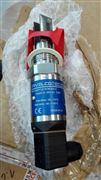 NIVELCO音叉液位开关RCM-400-3食品厂用