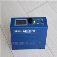 WGG-60光泽度仪