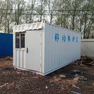 集装箱式养护室