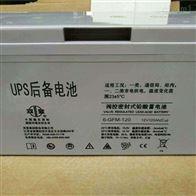 12V120AH双登蓄电池6-GFM-120销售中心