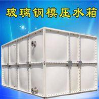 10 20 30 40 50 60可定制玻璃钢水箱