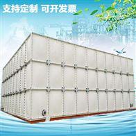 200 100 300立方定制甘肃饮用水玻璃钢水箱厂家直接报价