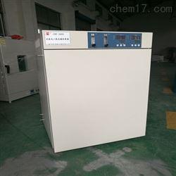 CHP-160S四川 160S型CO2培養箱
