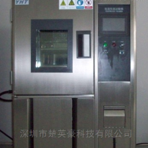 YHT-150CK可程序恒温恒湿试验机