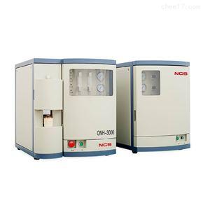 氧氮氢分析仪