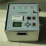 北京大型地网接地电阻测试仪