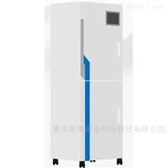 在线氨氮NH3-N 自动水质分析仪