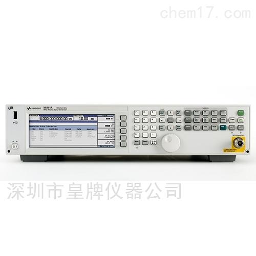 MXG矢量信号发生器 N5181A