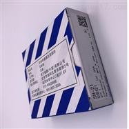 FS-V31C日本基恩士KEYENCE光纤放大器