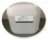 高效检漏仪油PAO-4