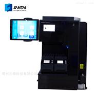 SepaBean machine 2 快速制备液相色谱系统