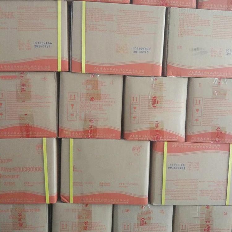 山东玉米低聚肽生产厂家