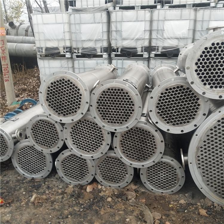 304材质二手不锈钢冷凝器
