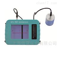 GTJ-FKY裂缝宽度测试仪