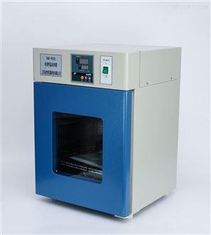 DHP-80电热恒温培养箱
