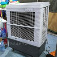 MAF16000蒸发式冷风机厂房降温设备