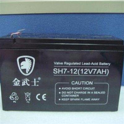 PH7-12 12V7AH金武士蓄电池PH7-12 12V7AH UPS电源专用