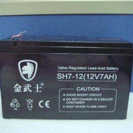 金武士蓄电池PH7-12 12V7AH UPS电源专用