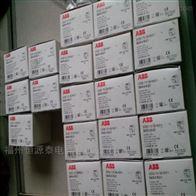 JRA/S8.230.5.1窗帘控制I-bus模块JRA/S4.230.1.1