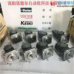 SQP321-38-21-11-86BBB-18東京計器葉片泵