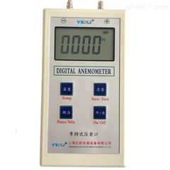 EY-200AYIOU品牌精密数字微压计