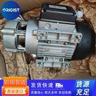 派克parker齿轮泵PGP511A0270CL6H2VJ9J8