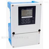 CLM223-CS0005CPM223-IS0005德国E+H水分析变送器