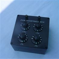 XJ36型 旋转式电阻箱