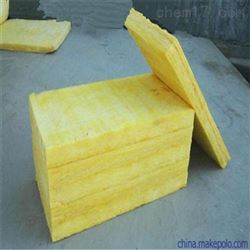 1200*600保温铝箔玻璃棉板厂家
