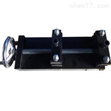 QSX-16防水卷材定伸保持器