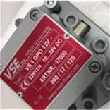 德国VSE原装威仕流量计VS1GPO12VS-NR