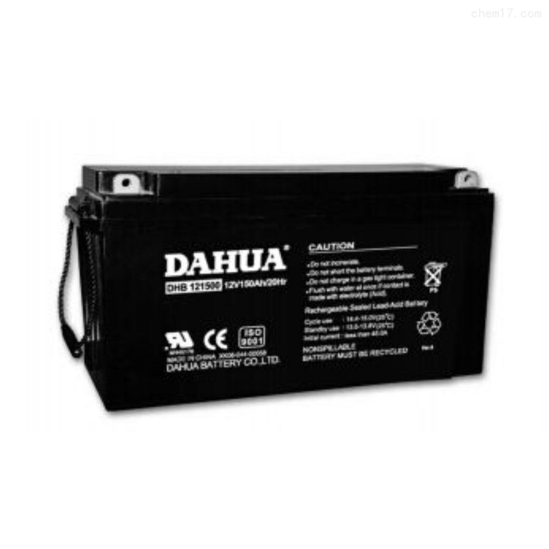 大华蓄电池DHB121500代理商