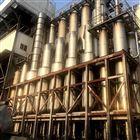 升膜蒸发器的工作原理及其特点
