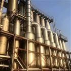 MVR蒸发器的结构特点及其操作要点