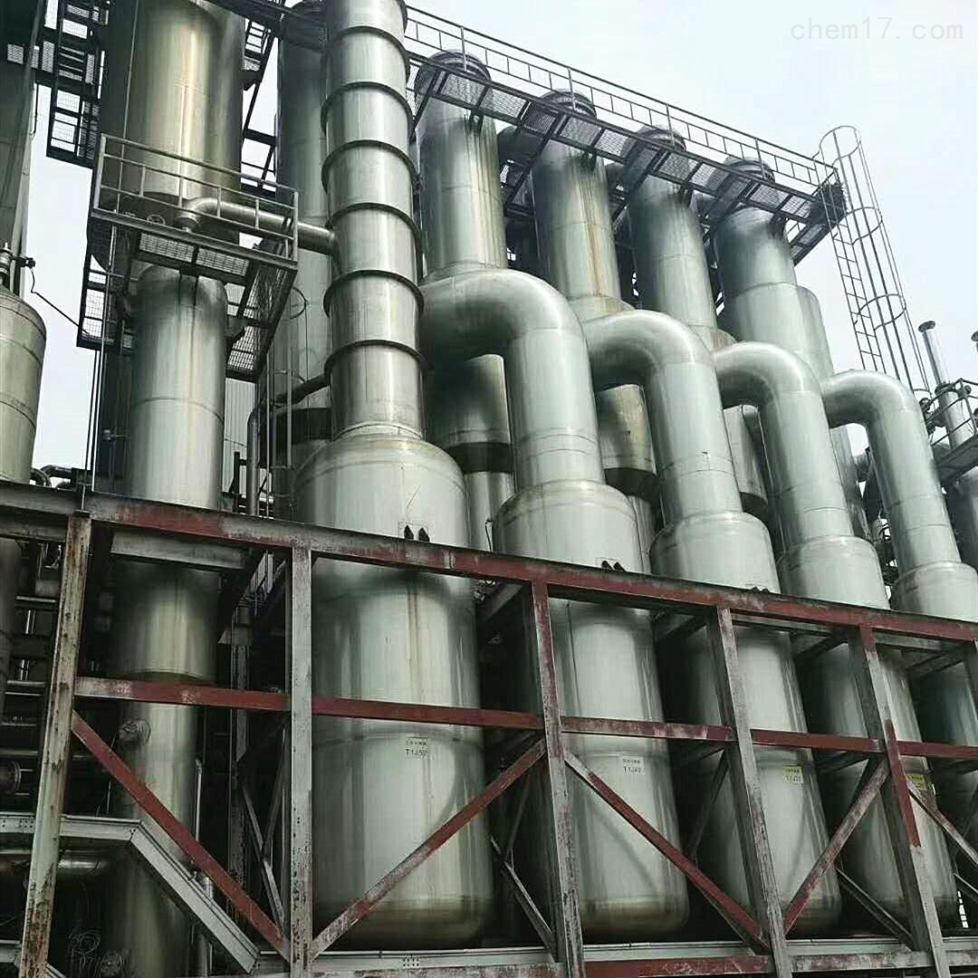 浅谈降膜蒸发器在玉米浆浓缩过程中的应用