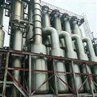 处理13吨316强制循环蒸发器