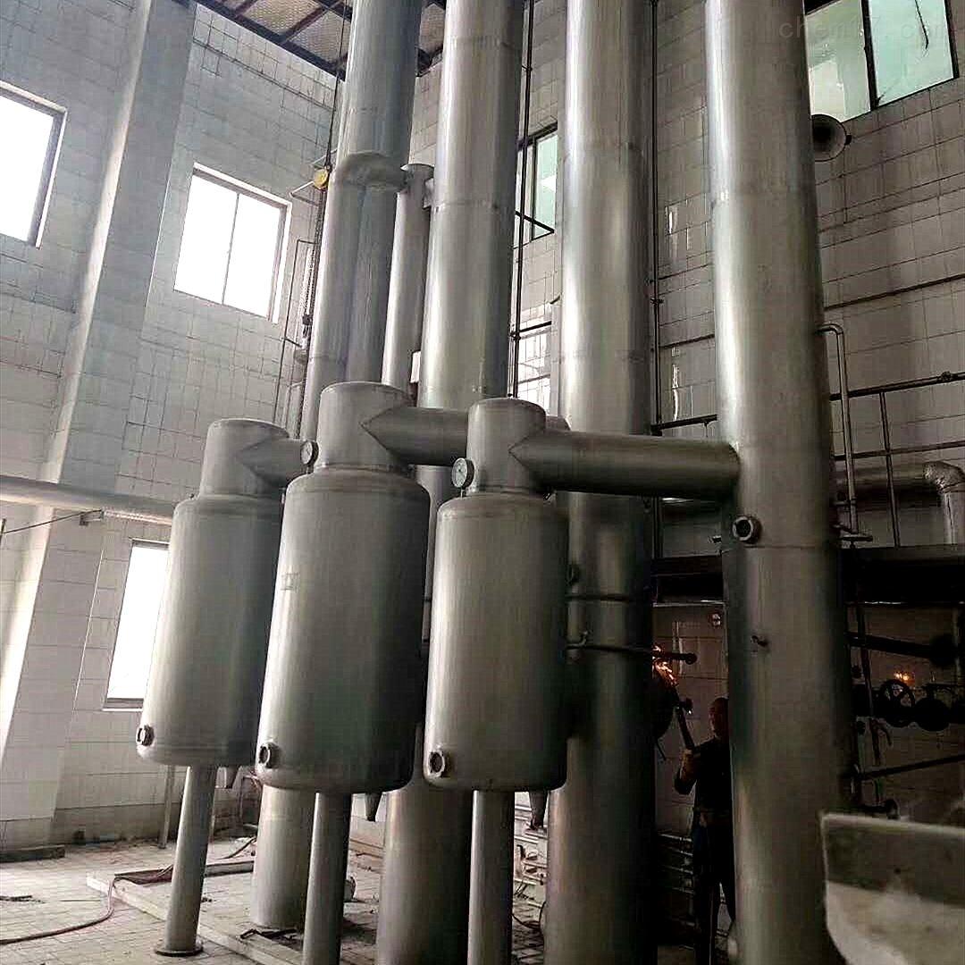 污水降膜蒸发器的构造原理及其应用